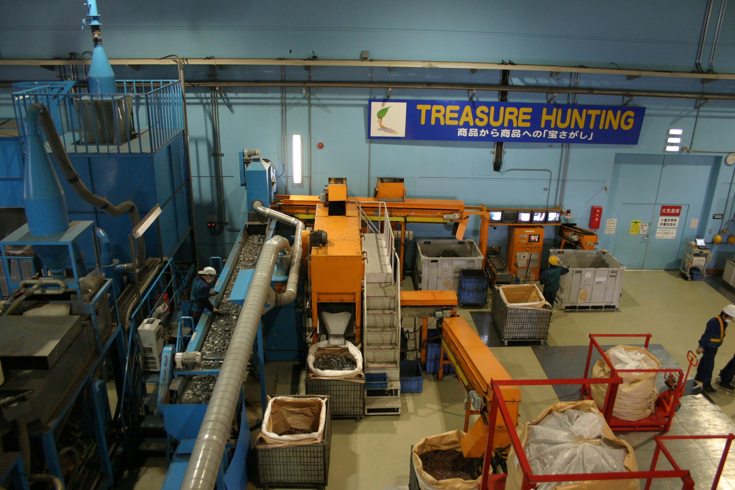 Завод преработки бытовой техники